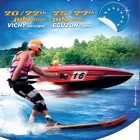 European Championships 2014 Vichy & Eguzon – Bulletin
